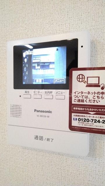アプローズ 01010号室のセキュリティ