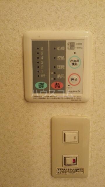 リーベンスヴェルディヒ 02010号室の設備