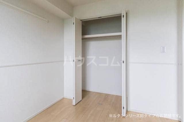 アグリ フォーリオA 02020号室の収納
