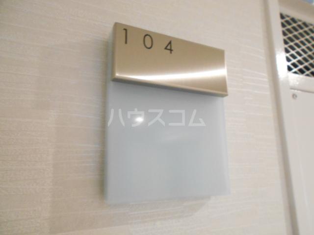 スカイコートパレス駒沢大学Ⅱ 104号室の