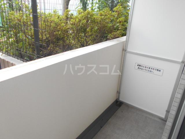 スカイコートパレス駒沢大学Ⅱ 104号室のバルコニー
