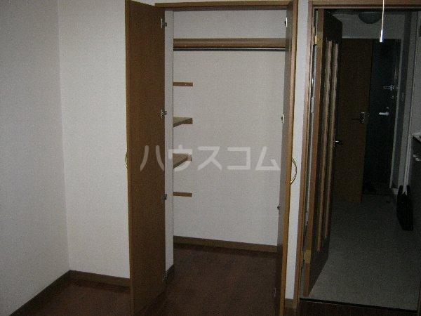 アーク・スクエア 0101号室の収納