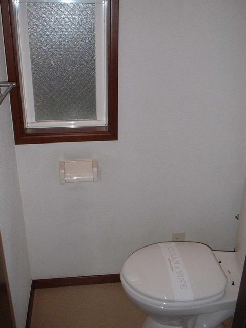 ボワァール本駒込のトイレ