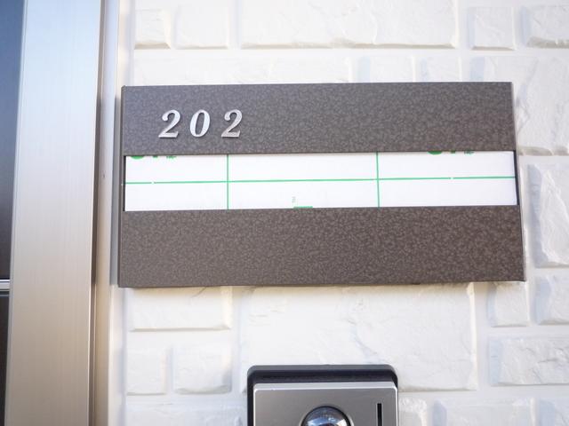 ACコモド 202号室の玄関