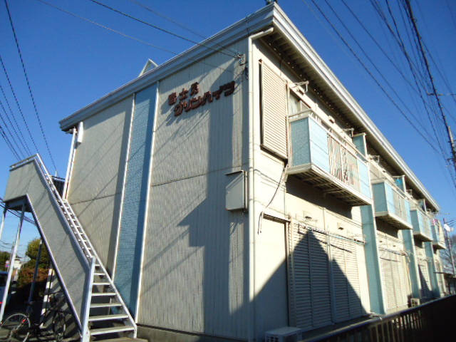 富士見グリンハイツ外観写真