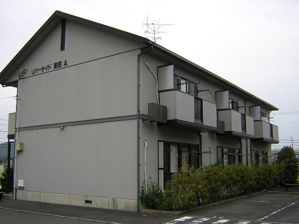 リバーサイド高田A外観写真