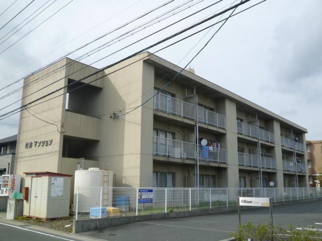 村井マンション外観写真