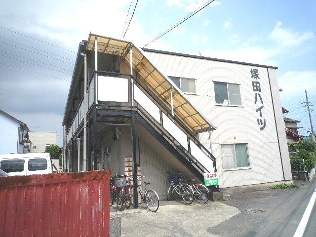 塚田ハイツ外観写真