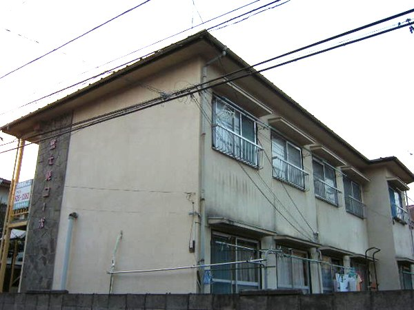 富士見コーポ外観写真