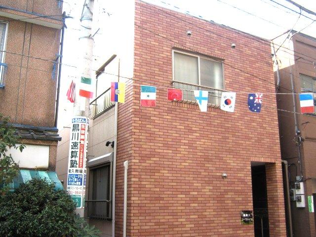東尾久コーワハイツ外観写真