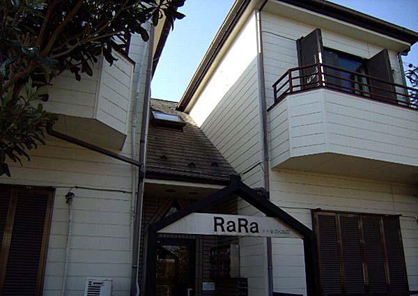 RaRa外観写真