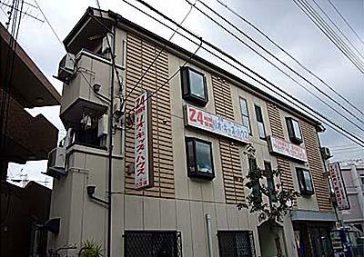 絢野壱番館外観写真