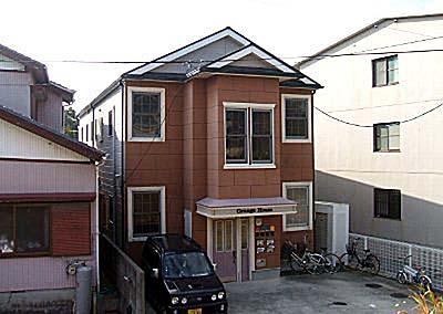オレンジハウス外観写真