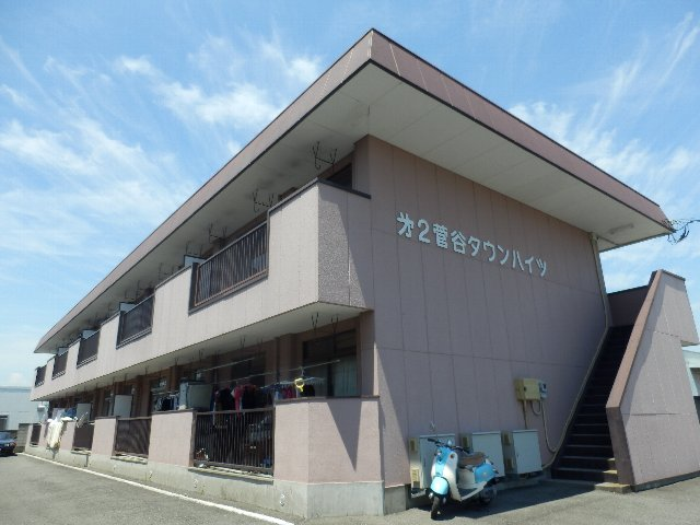 第2菅谷タウンハイツ外観写真