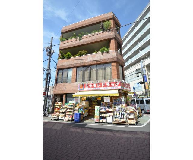田中共同ビル外観写真