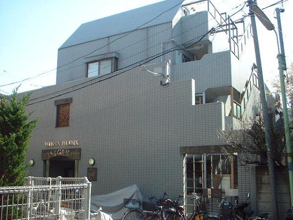 トーシン・フェニックスマンション阿佐ヶ谷外観写真