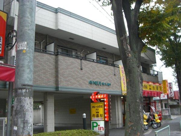 アベニュー埼大通り 02050号室の外観