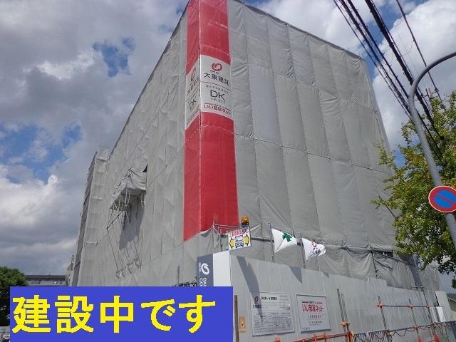 アルンドーインディカ 茨木外観写真