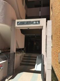 サンサーラ第4御苑外観写真