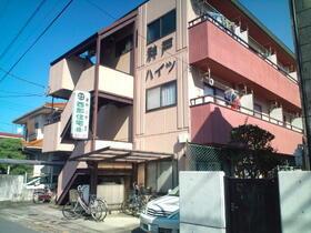 神戸ハイツ外観写真
