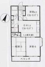 check out 595f9 f981e ディオール栄Ⅱ 201号室の賃貸物件詳細情報(神奈川県相模原市 ...