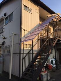 第3斉木荘外観写真