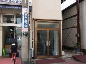 志村ビル外観写真