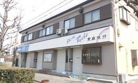 第3石川コーポ外観写真