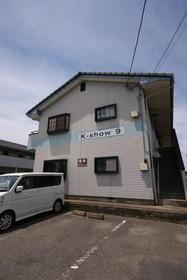 K-showハイツ9外観写真