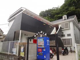 ベルピア鎌倉第一外観写真