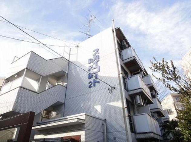 スカイコート駒沢第2外観写真
