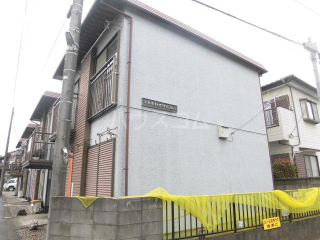 コスモハイツ佐知川 A201号室の外観