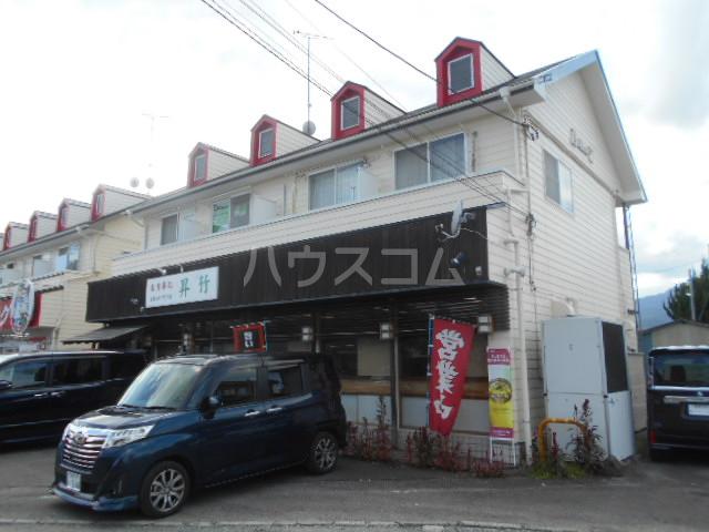 菖蒲アパート外観写真