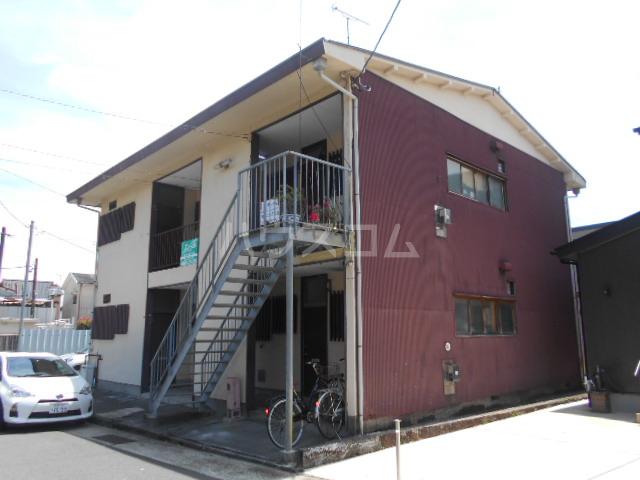 植村アパート外観写真