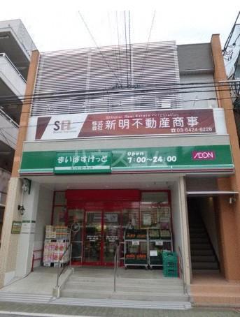 コーポキネマ東蒲田外観写真