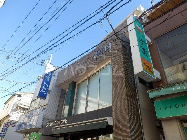 TEA POST AKATSUKA外観写真