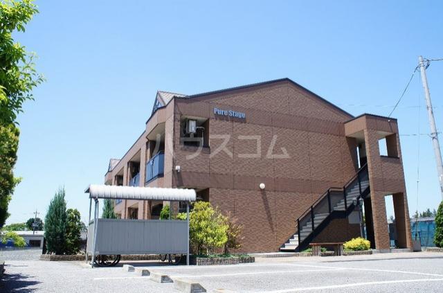 ピュアステージ(筑西市)外観写真
