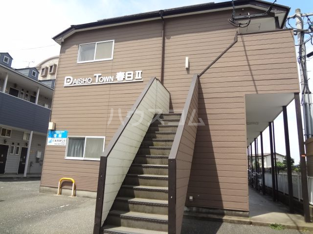 DAISHOTOWN KASUGAⅡ外観写真