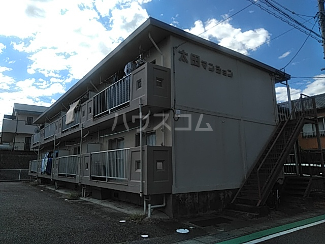 太田マンション外観写真