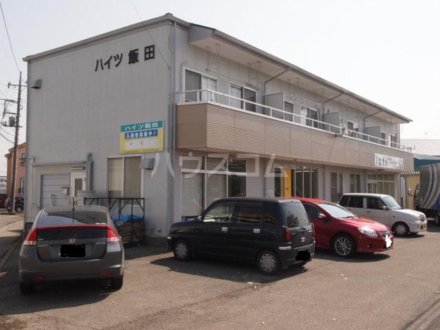 ハイツ飯田外観写真