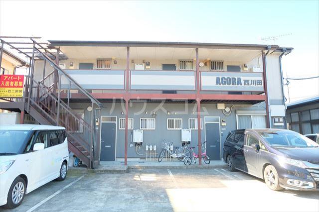アゴラ西川田外観写真