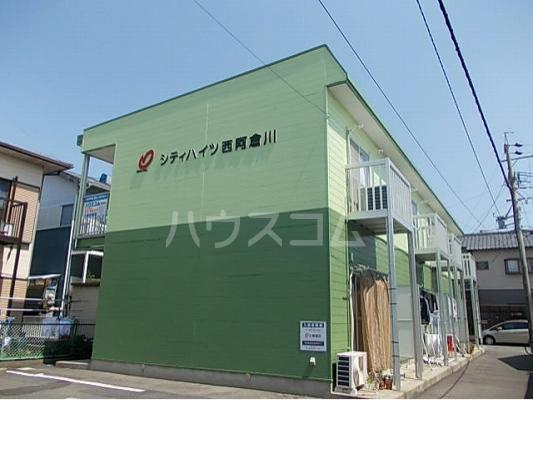 シティハイツ西阿倉川外観写真