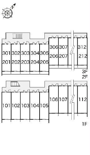レオパレスミモザⅡ 204号室のその他