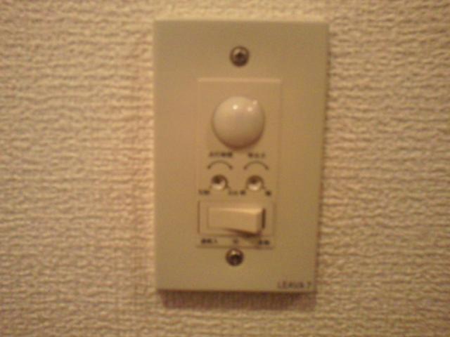 アメニティ冨士見 306号室のその他