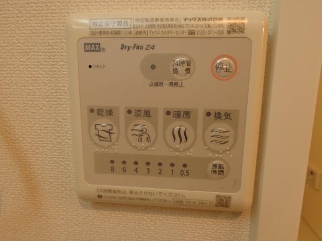 ベース新田南 00102号室のその他