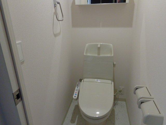 アルページュ 201号室のトイレ