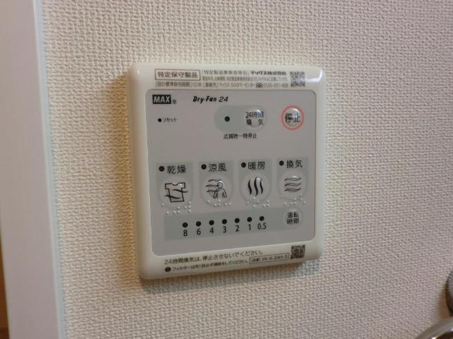 仮)加須市外川ロココモダン 101号室のその他