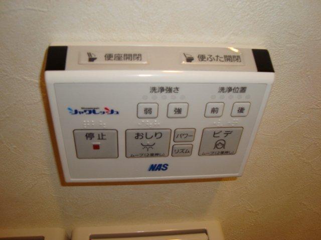 ワースファミリア 103号室のトイレ