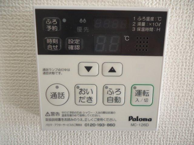 (仮)裾野市佐野アパート新築工事 203号室の風呂