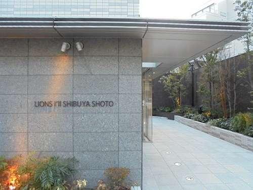 ライオンズアイル渋谷松濤 204号室のエントランス